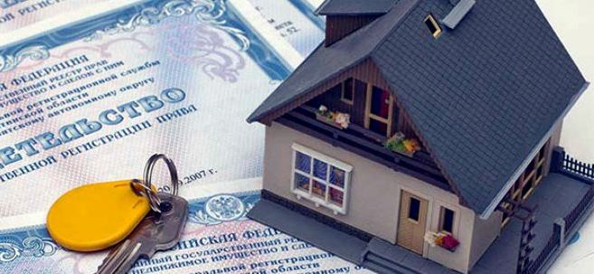 вопрос в росреестр по регистрации прав на недвижимое имущество улыбнулась