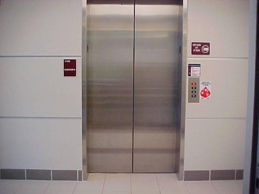 Договор на техническое обслуживание лифта является использованием общего имущестап