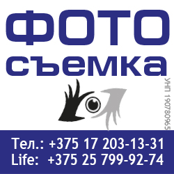 Фото услуги 2