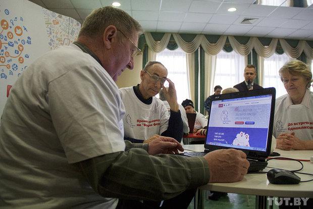 Банк москвы кредиты пенсионерам какие документы нужны