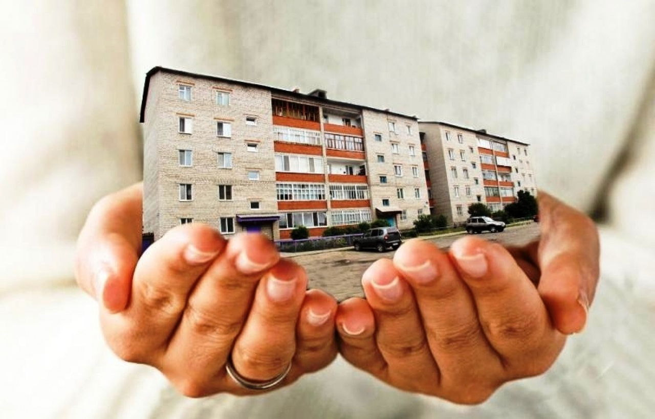 жилищное товарищество собственников