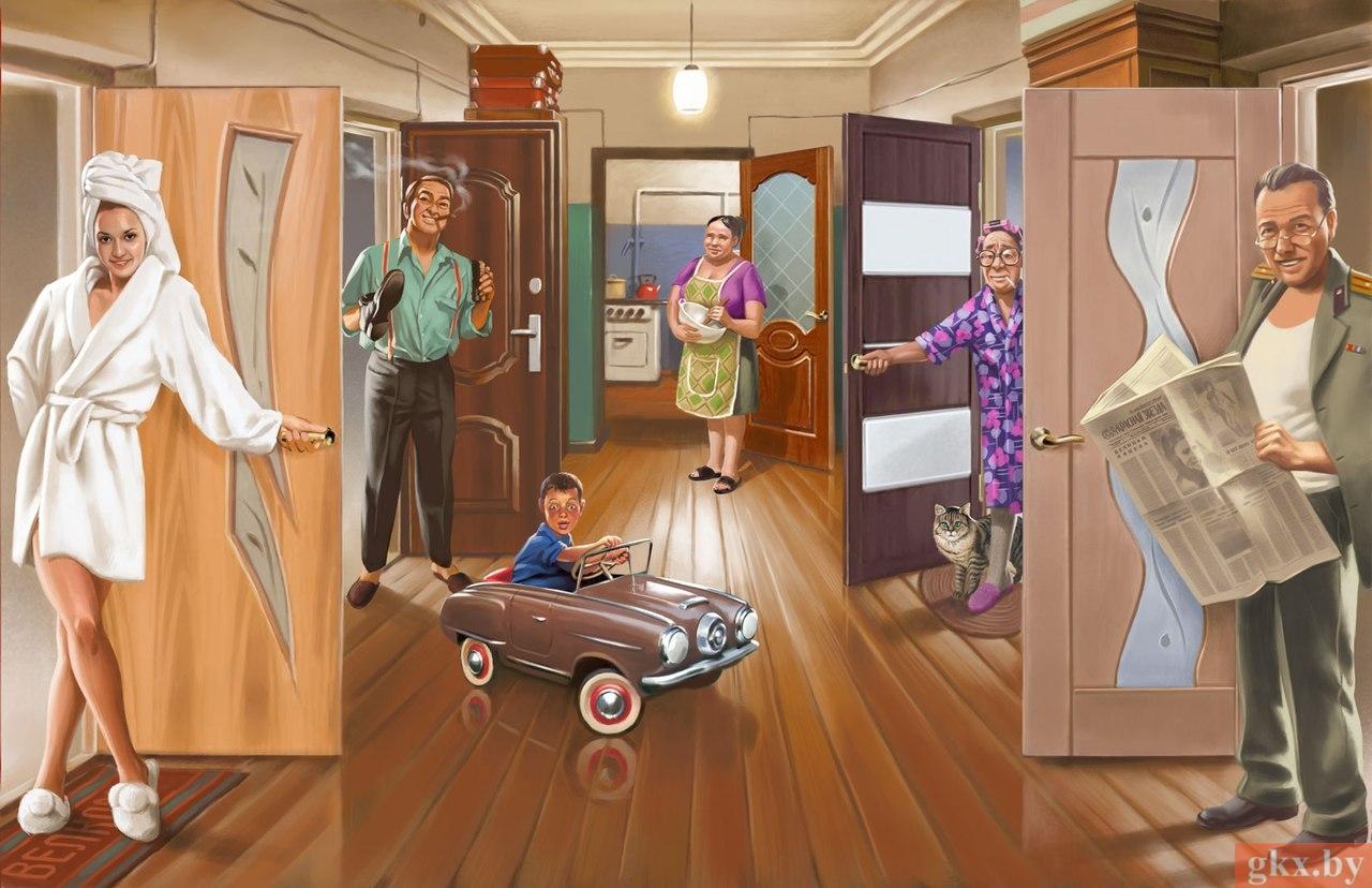 понятие общежитие в жилищном кодексе